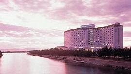 Hamanako Royal Hotel