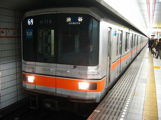 Subway (Chikatetsu)
