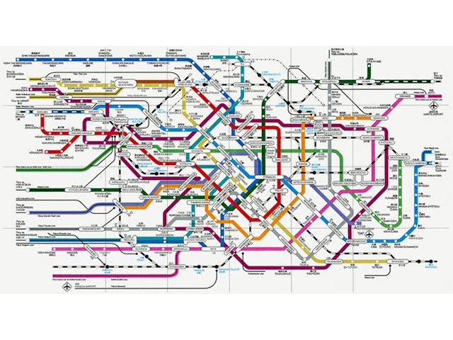 Tokyo Metro - Subway (Chikatetsu)