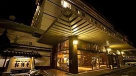Sounkyo Choyotei Hotel