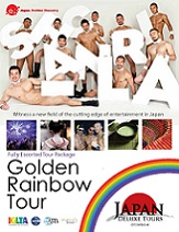 Golden Rainbow Tour