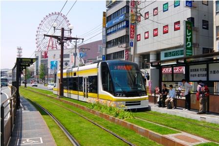 Kagoshima Trip part I