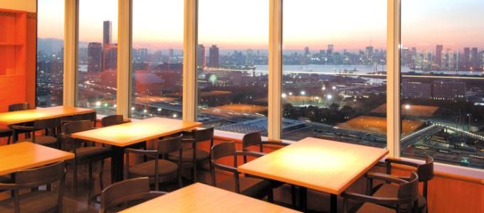 Washington Hotel Tokyo Bay Ariake