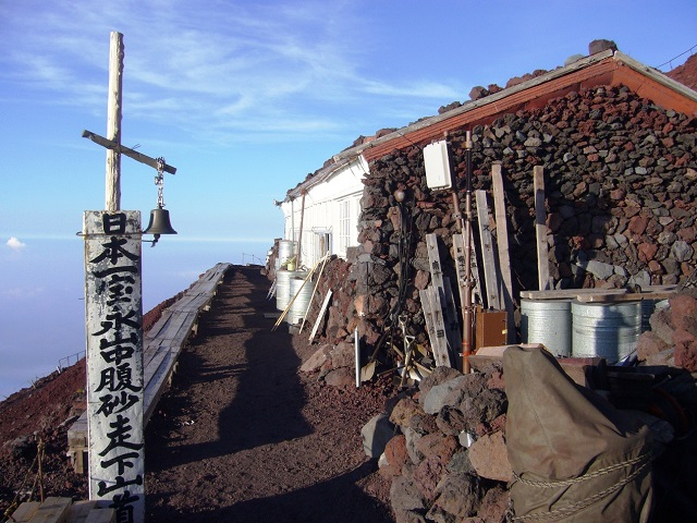 Mountain Hut At Mt. Fuji