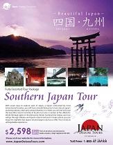 Southern Japan Tour