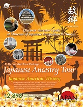 Japanese Ancestry Tour