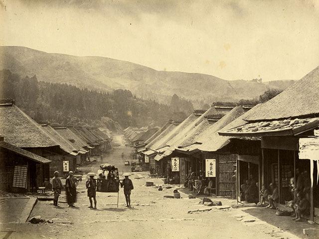 Japanese Ancestry - Furusato
