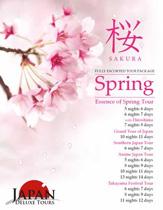 Spring Tours (16MB)