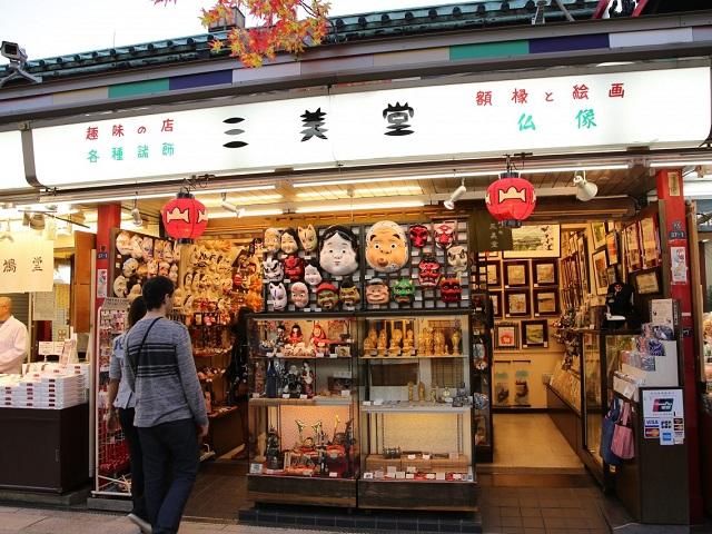 Shop at Nakamise Dori