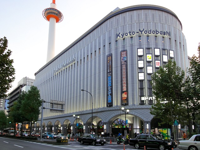 One of Japan's Largest Electronics Retailers in Kyoto