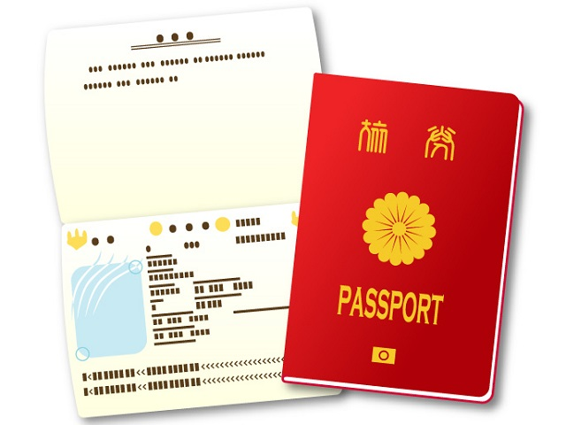 Do I need a Visa to Travel in Japan from the United States?