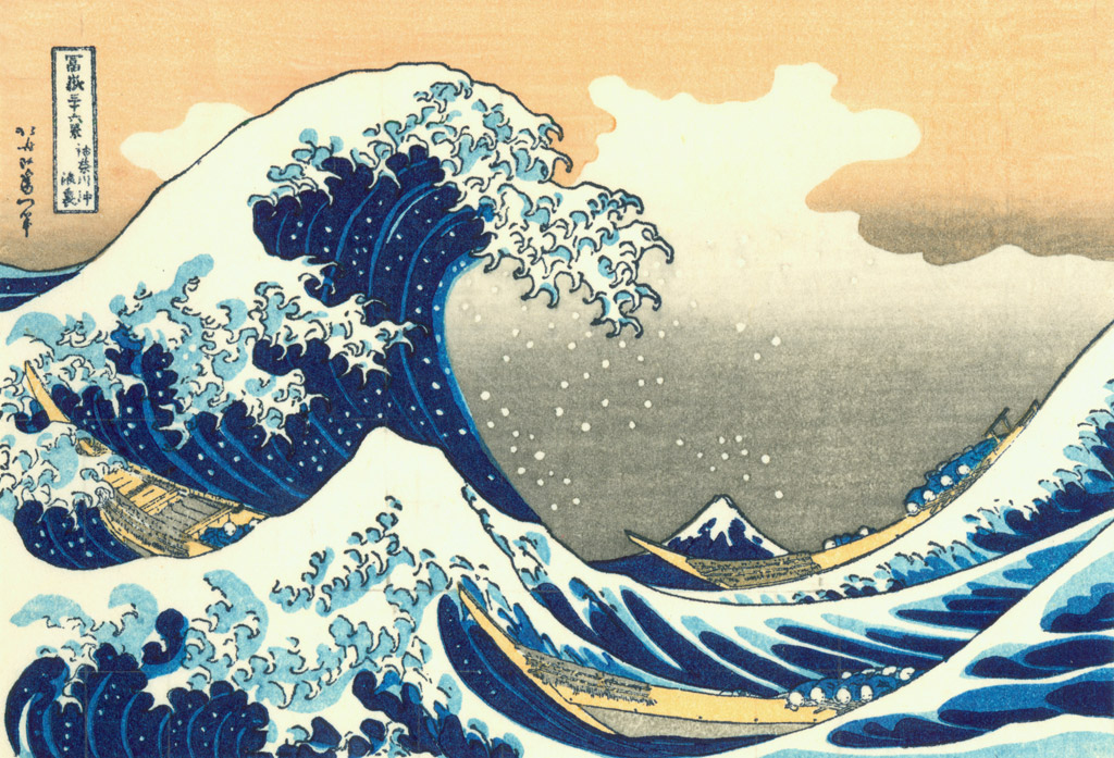 Japan travel guide: Hokusai Museum