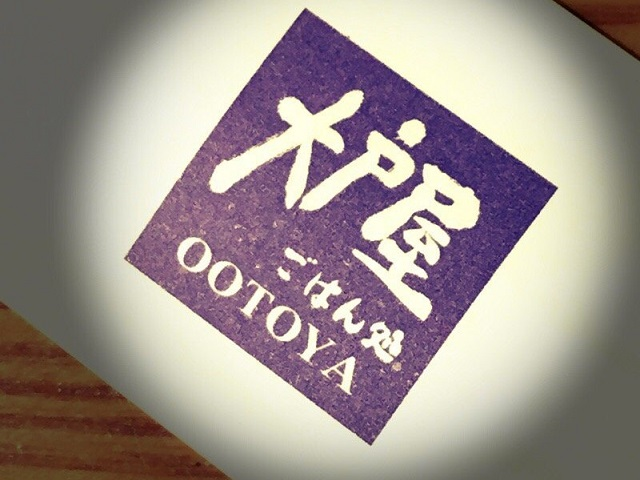 Healthy Casual Restaurant OOTOYA