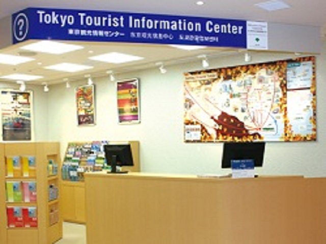 Relocation of Tourist Information Center in Tokyo