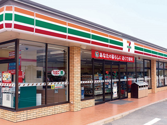 Seven-Eleven is your Bank?