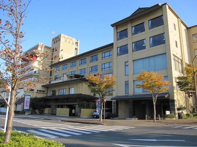 Hotel Kaikatei