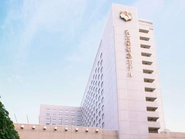 Nagoya Tokyu Hotel