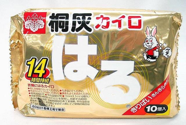 (kairo)- Japanese hand warmer