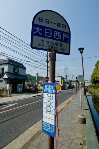Japanese buses are very punctual and follow the times on the timetable