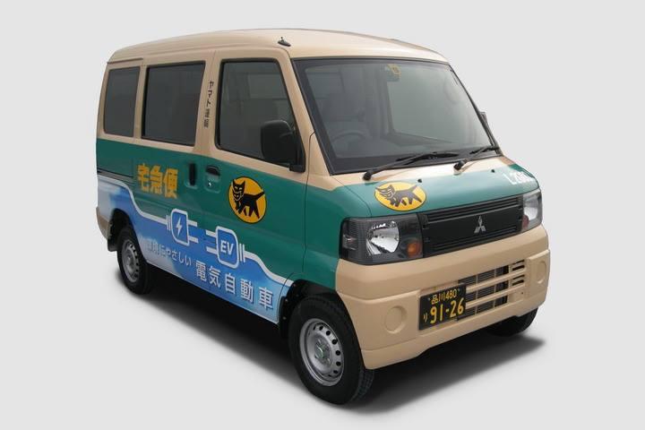 Japan courier services