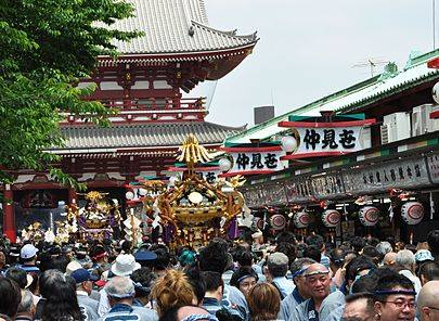 Three Shrine Festival