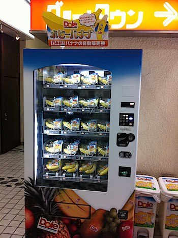 Banana Vending Machine