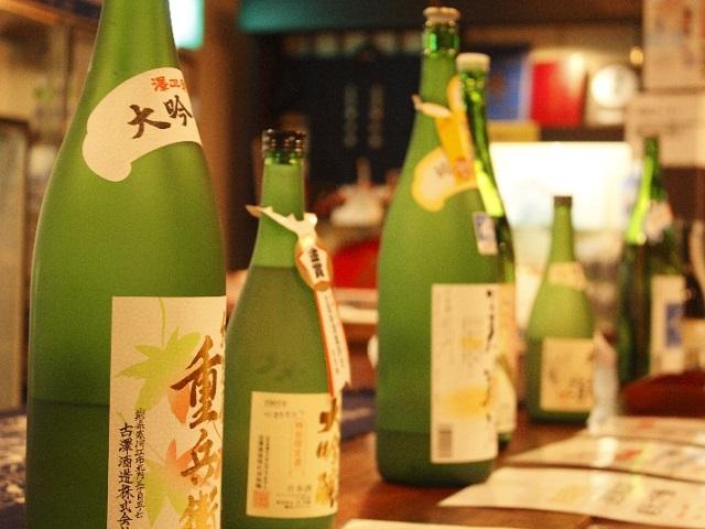 Furusawa Sake Brewery