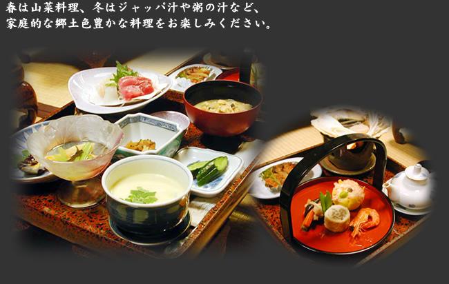 Ishiba Ryokan