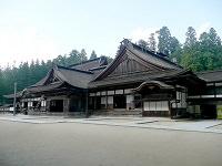 Mt. Koya-san