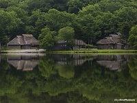 Ainu Museum Poroto Kotan