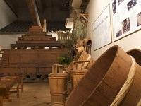 Shushinkan Sake Brewery