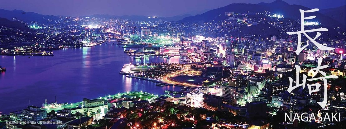 Nagasaki Prefecture