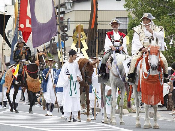 Fukushima | Festivals and Events