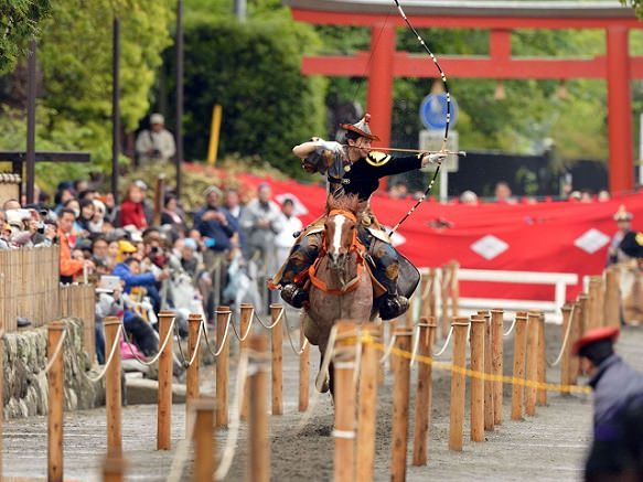 Kanagawa | Festivals and Events