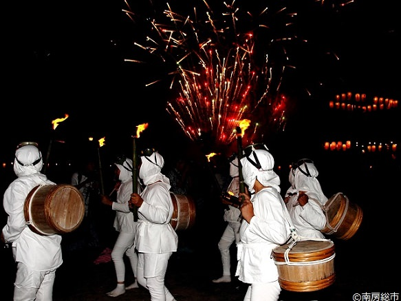 Chiba | Festivals and Events