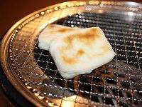 Mochi (JDT Recommends)