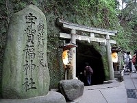 Zeniarai Benten Shrine