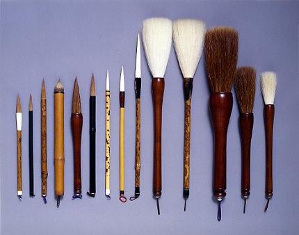 Aichi | Arts and Crafts