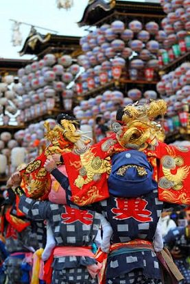 Aichi | Festivals and Events
