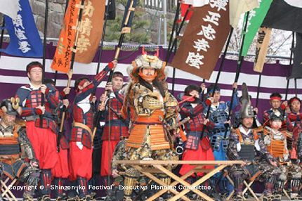 Yamanashi | Festivals and Events