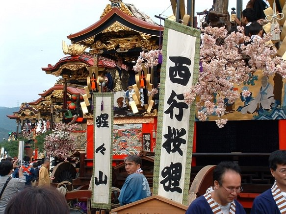 Shiga | Festivals and Events