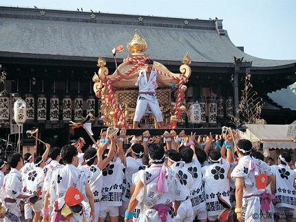 Osaka | Festivals and Events