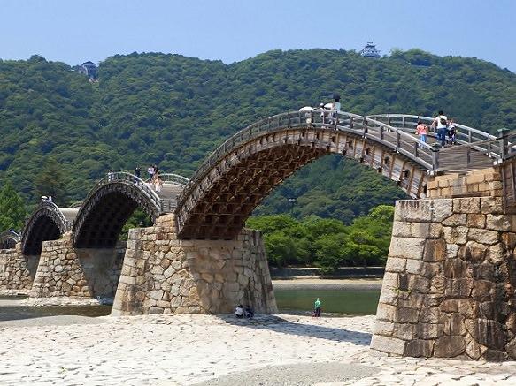 Yamaguchi Prefecture