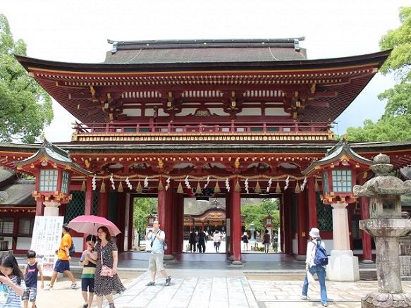Fukuoka | Destinations