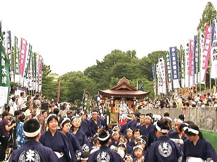 Fukuoka | Festivals and Events