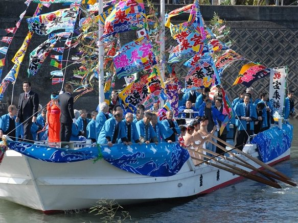 Oita | Festivals and Events