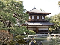 Silver Pavilion - Ginkakuji Temple