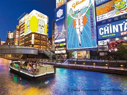 3. Osaka