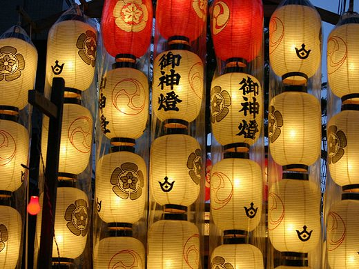About Japanese Festivals