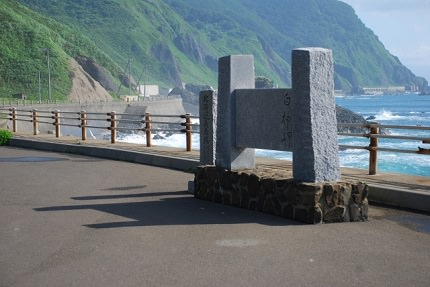 Hokkaido Matsumae |<br>The Only Former Castle Town of Hokkaido